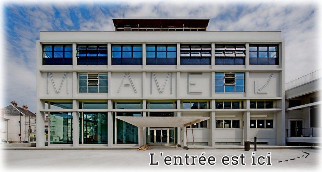 mame_lieu